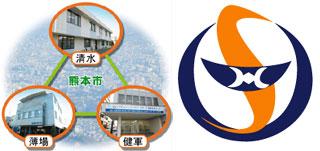 3つの事務所とロゴマーク